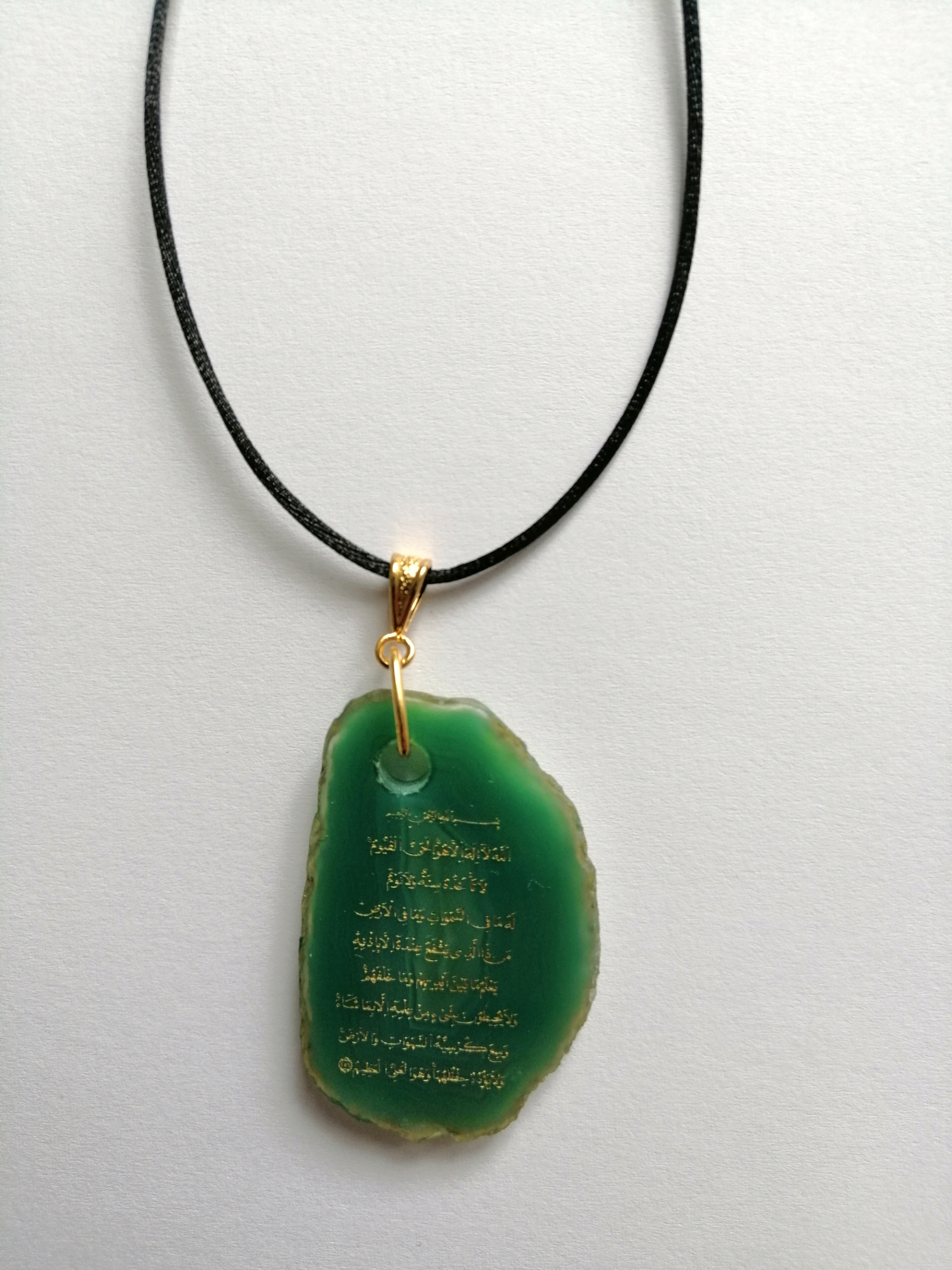 Ayetel Kürsi Anhänger (Akik Tasi / Achat-Stein) - Grün