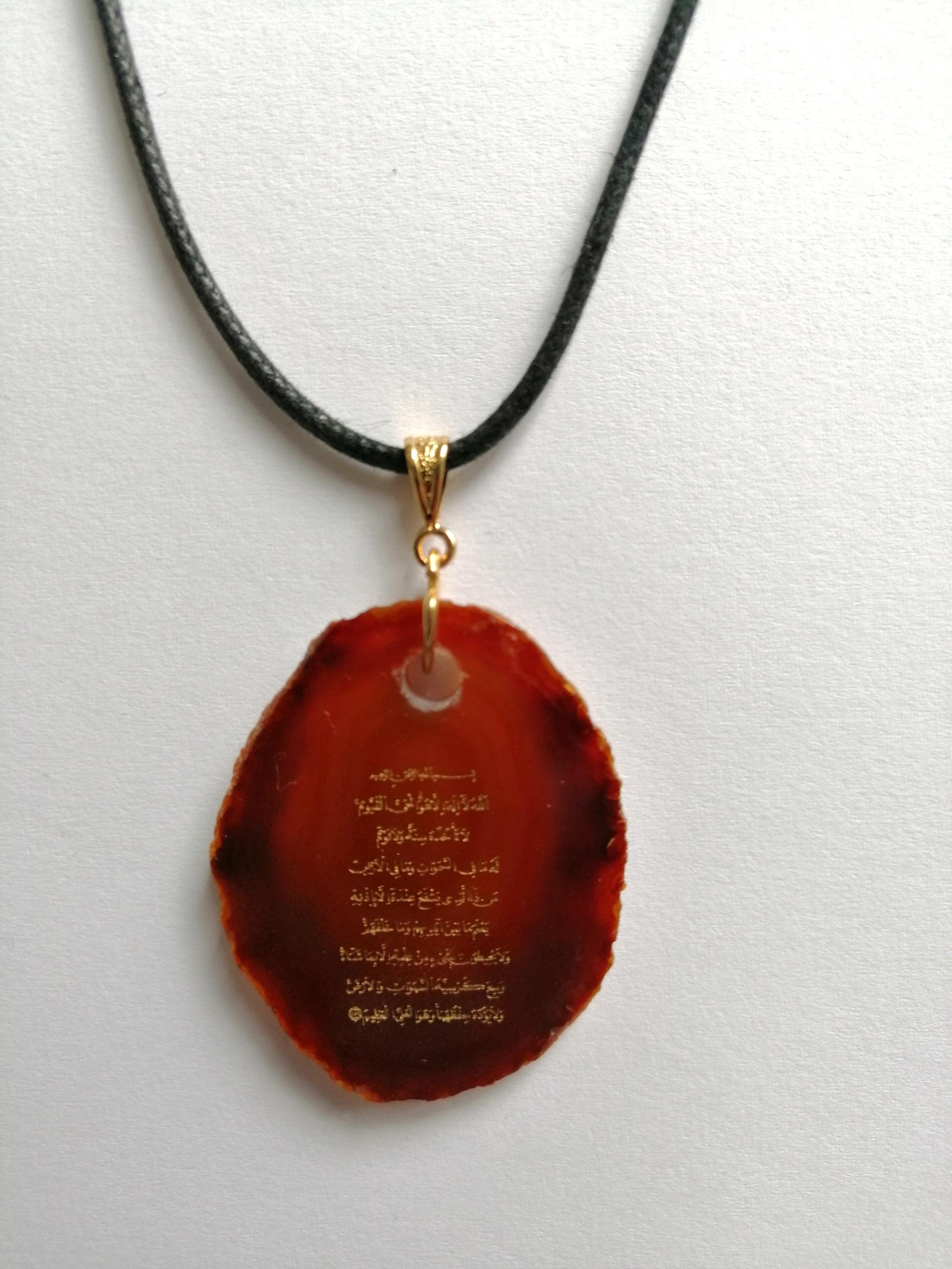 Ayetel Kürsi Anhänger (Akik Tasi / Achat-Stein) - Rot