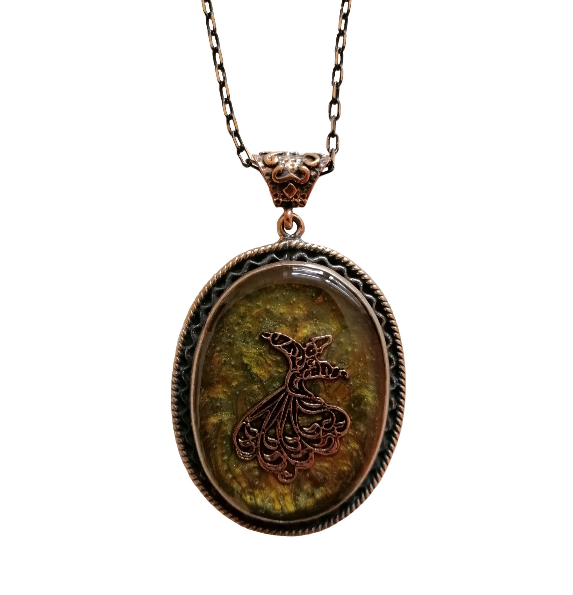 Islamisches Amulett Semazen - Cevsen (Oval)
